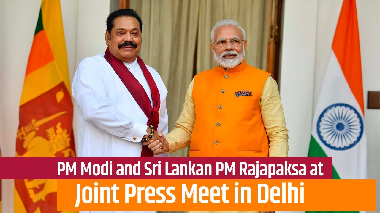 PM Modi and Sri Lankan PM Rajapaksa at Joint Press Meet in Delhi | PMO