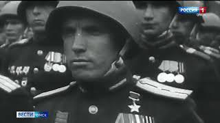 Ветераны Великой Отечественной войны примут участие в параде Победы 24 го июня