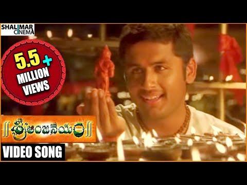 Sri Anjaneyam । Rama Rama Raghurama Video Song   Nithin, Charmi