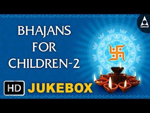 Bhajans For Children Volume 2 Jukebox - Sanskrit Slokas for Kids - Sanskrit Shlokas for morning