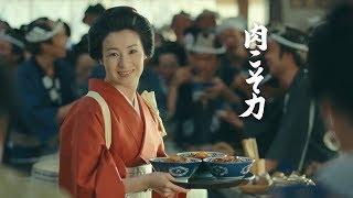 檀麗丸龜製麵4篇集合【日本廣告】丸龜製麵近期在香港大人氣,因為收購了...
