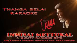 Thanga Selai   Karaoke   kaala   Tamil karaoke songs   Innisai Mettukkal