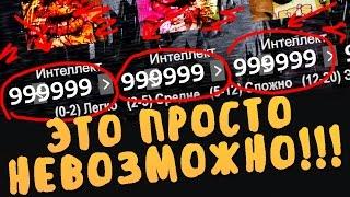 - КАК ПРОЙТИ РЕЖИМ 999999 999999 999999 999999 FNAF ХАРДКОР