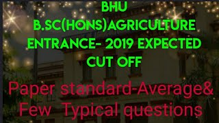 BHU  B.Sc(Hons)Agriculture Entrance!!Expected Cut off!! 2019
