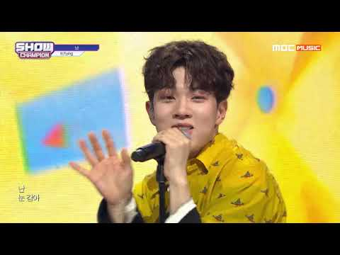 Show Champion EP.316 N Flying -  Leave It