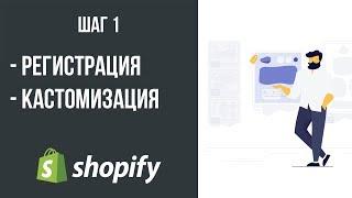 видео разработка интернет магазина для электронной
