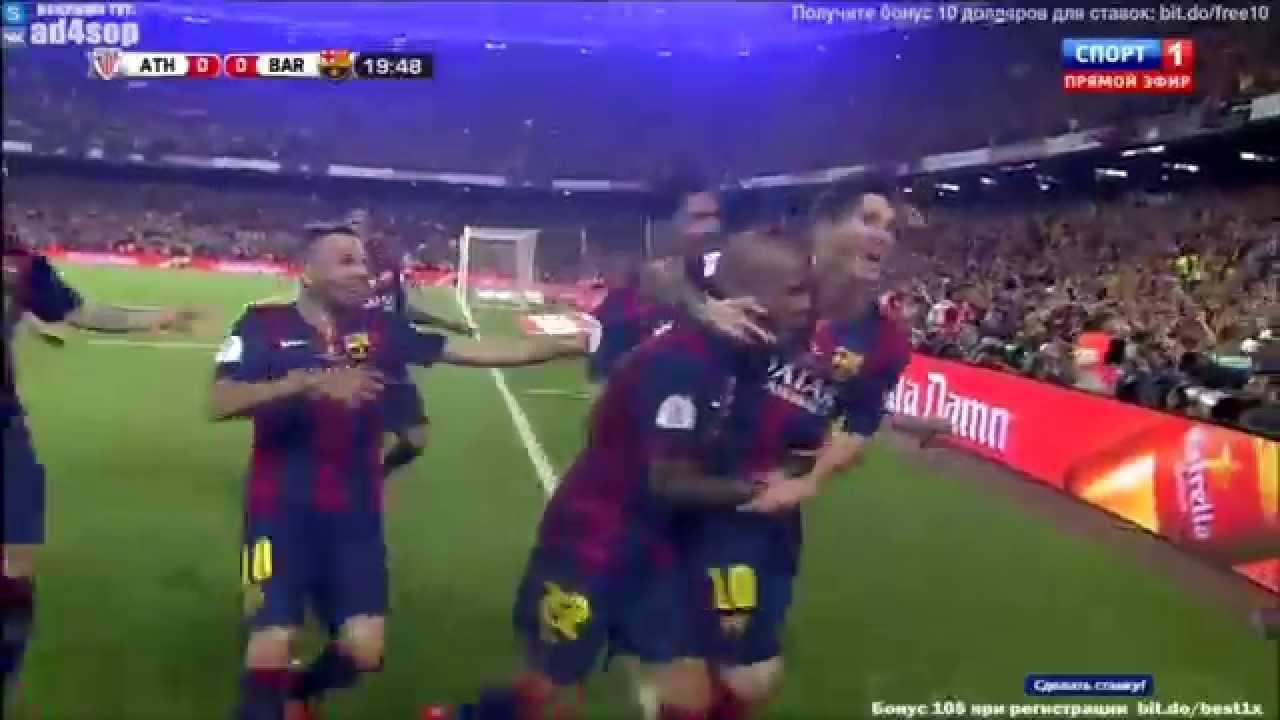INCREIBLE GOL DE MESSI  Barcelona vs Athletic Bilbao Final de la