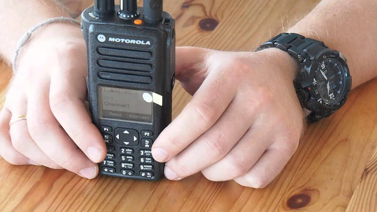 Motorola dp инструкция