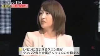 2013年7月20日放送 旅人:白鳥久美子、川村エミコ(たんぽぽ) ...