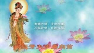 阿弥陀佛在心间 buddha song
