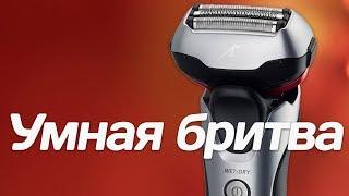 видео Электробритвы
