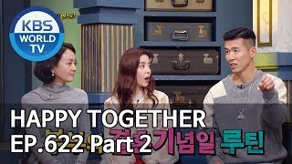 Happy Together I 해피투게더 EP.622 Part.2 [ENG/2020.01.23]