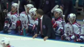 Олимпиада без НХЛ. День с Держи передачу 4 апреля