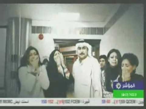Interview with American medical team - Al watan Tv Kuwait- Part2.wmv