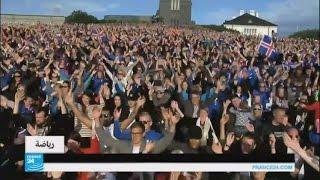 منتخب آيسلندا يلقى استقبالا حافلا لدى عودته من بطولة كأس أوروبا