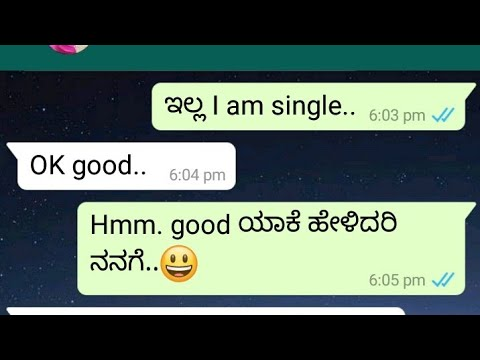 How to impress a girl || WhatsApp chat in Kannada || love chat || romantic  love chatting