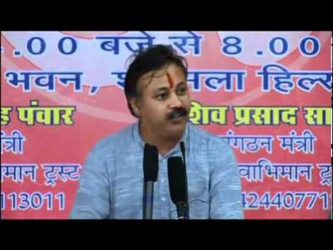 Rajiv Dixit's Expose of Indian Police Act