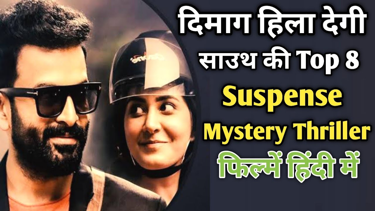 Download Top 8 South Mystery Suspense Thriller Movies in Hindi|Murder Mystery Thriller|Movies Point