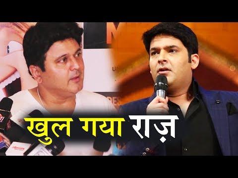 Ali Asgar ने तोड़ी चुप्पी, क्यों छोड़ा Kapil Sharma का शो