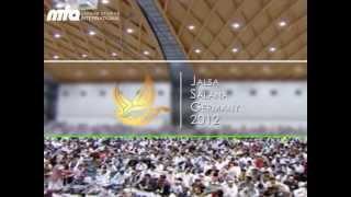 Jalsa Salana 2012 Germany - Official Main Animation Ahmadiyya Muslim Community