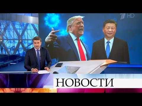 Выпуск новостей в 18:00 от 19.05.2020