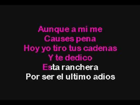Paulina Rubio    El Ultimo Adios Karaoke