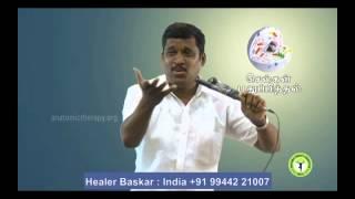 12. Cells regeneration (செல்கள் புதுப்பித்தல்) - 2015 Healer Baskar (Peace O Master)