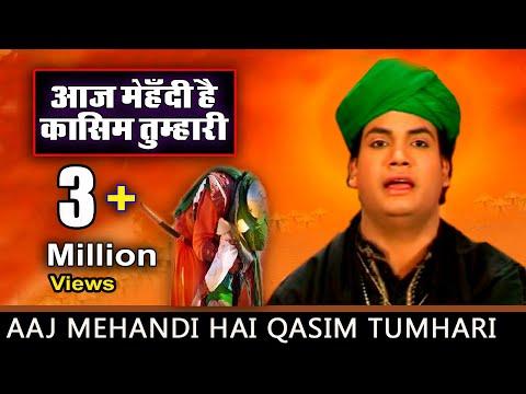 Aaj Mehandi Hai Qasim Tumhari || HD || Karbala || 2015 ||  Kabootar Nama || Rais Miyan