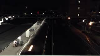 285系 寝台特急サンライズ瀬戸・出雲 長岡京通過