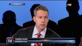 НАТО не виновато? Право голоса