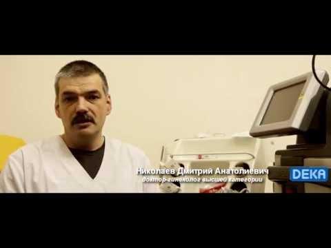 лечение лазером эрозии