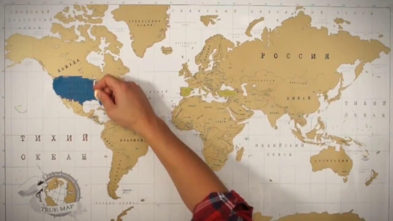 La plus belle carte du monde à gratter!   YouTube