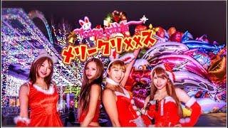 [PV] メリークリxxス(歌詞付き)ファッキングラビッツ