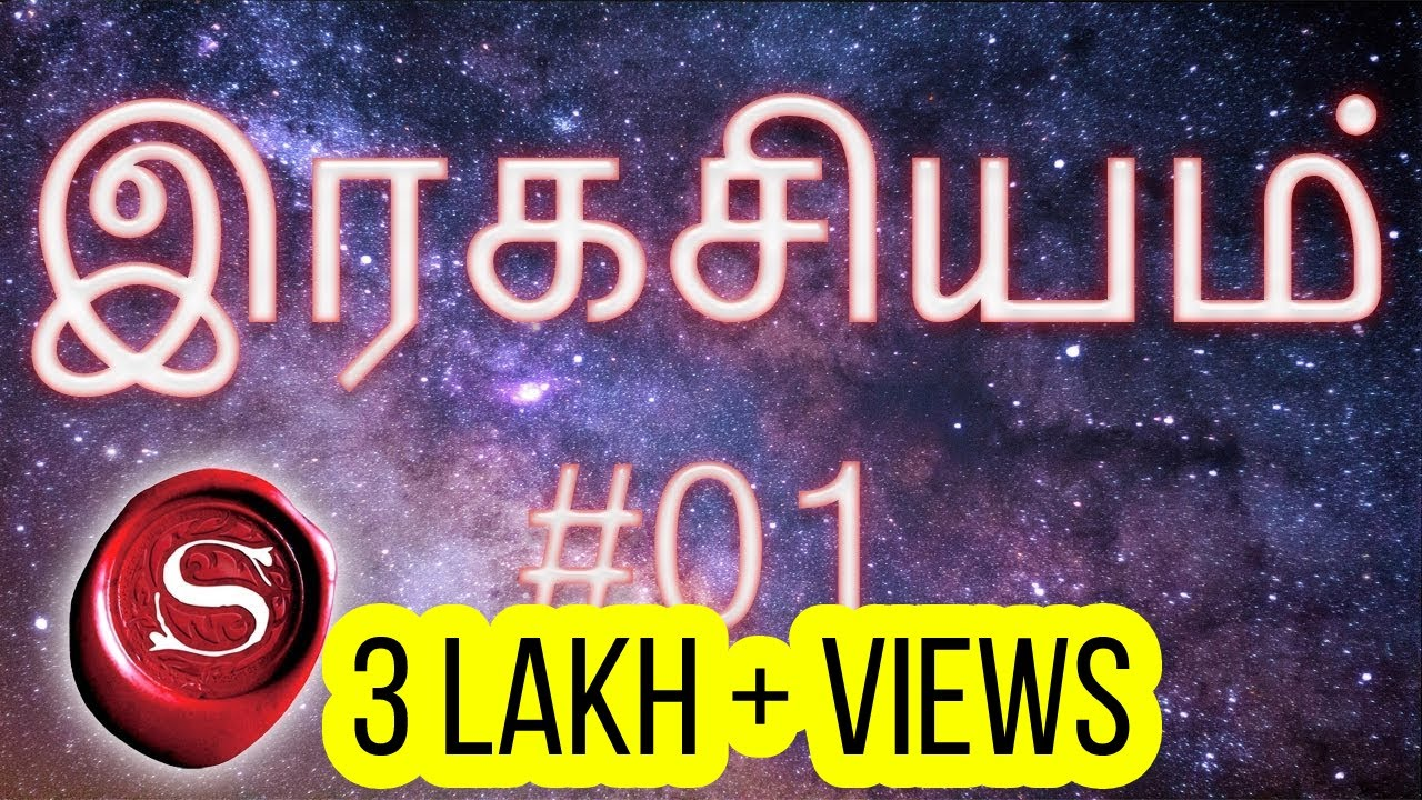 The Power Of Positive Thinking Pdf In Tamil