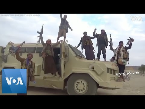 Houthis Release Footage Said To Show Attack On Saudi Forces