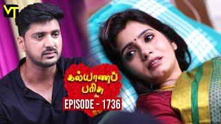 Kalyana Parisu 2 - Tamil Serial | கல்யாணபரிசு | Episode 1736 | 20 Nov 2019 | Sun TV Serial