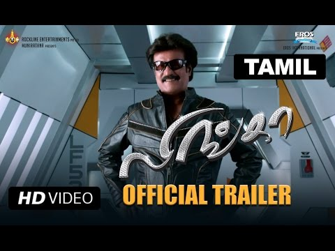 Lingaa Official Trailer (Tamil) | Rajinikanth | Watch Full Movie On Eros Now