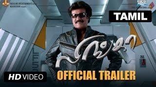 Lingaa Official Trailer (Tamil) | Rajinikanth | Watch Full Movie On Eros Now