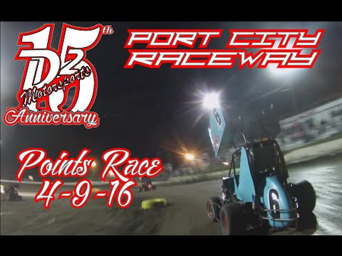 D2 Motorsports - Port City Raceway - 4-9-16 Sportsman Race