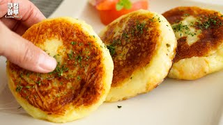 NO flour. NO Oven. Delicious Pizza hidden in Potato Pancake!! Potato Pizza Hotteok!!