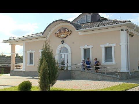 «Банные усадьбы Белогорья» в Волоконовке