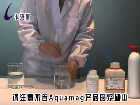 Chinese Water Corrosion Treatment - Learn from the experts!!!!!