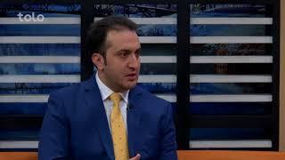 بامداد خوش - سرخط - صحبت های وحید ویس در مورد خدمات پستی در افغانستان
