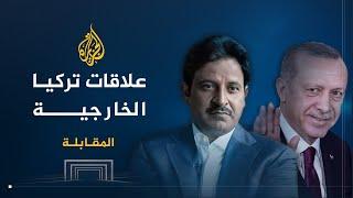 المقابلة - أردوغان: مصر تساعد غولن وأميركا تحرسه