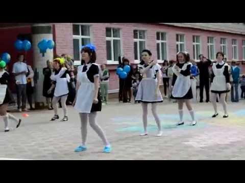 School dance 2014 free download