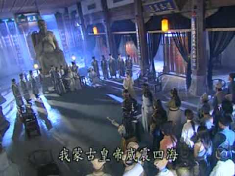Yi Tian Du Long Ji 2003   Ep 19 part 2