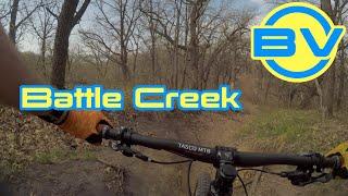 Battle Creek Singletrack - Maplewood, MN