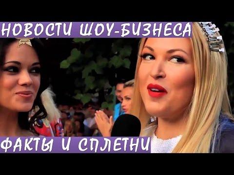 Пьяная Ирина Дубцова сорвала свой концерт в Беларуси. Новости шоу-бизнеса.