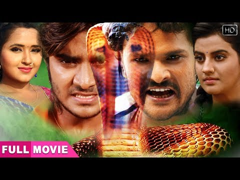 नगीना 2 | Khesari Lal Yadav, Chintu Pandey, Kajal, Akshara | New Bhojpuri Movie 2020