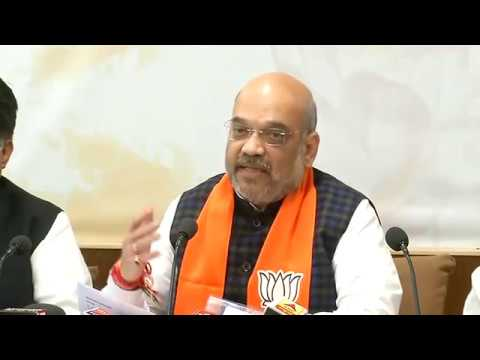 Congress had laid the foundation of Gujarat election on casteism & appeasement: Shri Amit Shah